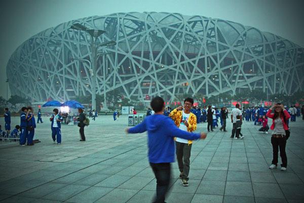 Stadion Narodowy Pekin.