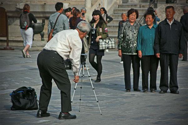 Chiny - zdjęcia.