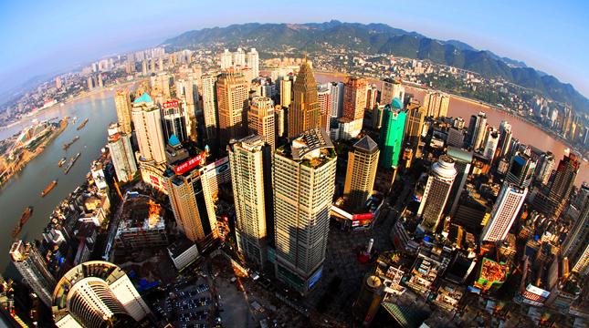 Miasto Chongqing